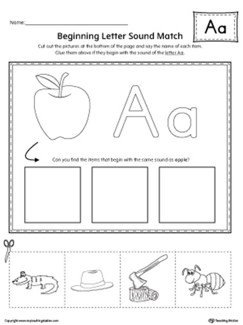 short letter  beginning sound picture match worksheet