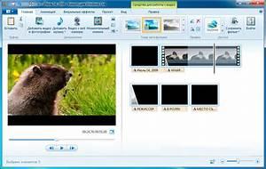 программу powerpoint для windows 7 на русском