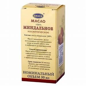 Шунгит для лечения псориаза