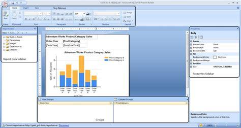 نرم افزار مدیریت بانک های اطلاعاتی Reportbuilder Enterprise 1802