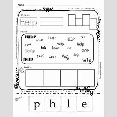 Kindergarten Sight Word Printouts From The Teacher's Guide