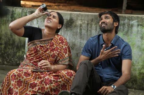 coogled actor dhanushs valai illa pattathari vip