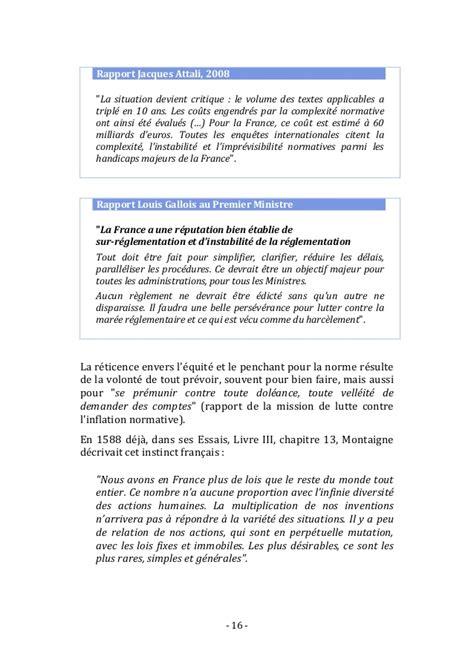 rapport mediateur pole emploi 2014