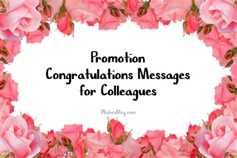 congratulations wishes messages  promotion  colleague