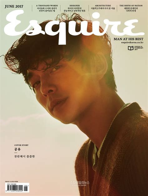 gong yoo featured   cover  magazine   countries