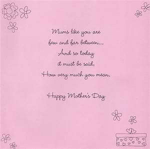 "Amazing Mum 8"" Square Happy Mother's Day Card 