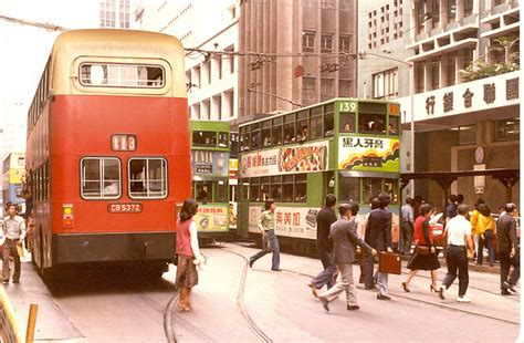 hong kong   vintage everyday