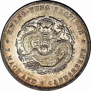 7 Mace 2 Candareens - Xuantong (Guangdong) - China ...