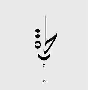 شعارات عربية جميلة :: مقالات موقع تصميمي