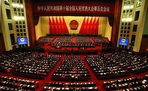 Politisches System und Staatsaufbau - german.china.org.cn ...
