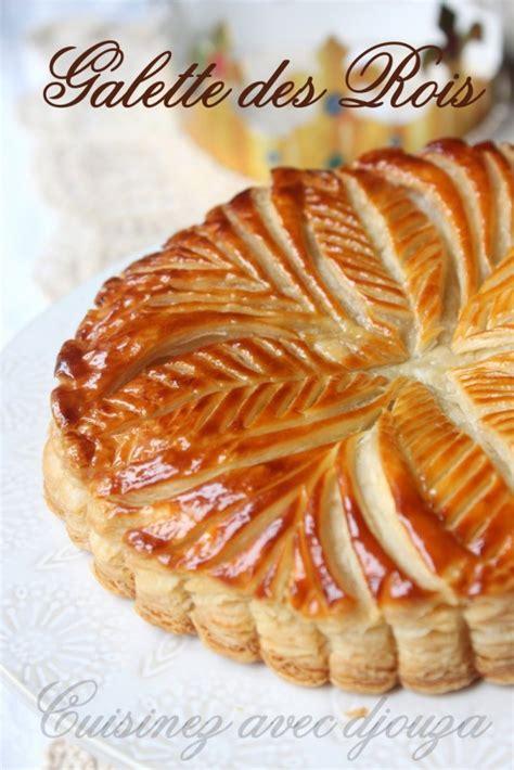 de cuisine orientale pour le ramadan galette des rois frangipane framboise recette facile