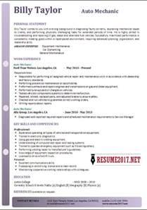 basic resume exles 2017 customer auto mechanic resume exle 2017