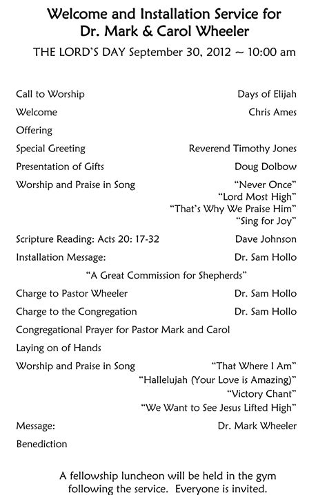 sle baptist pastor installation service program just