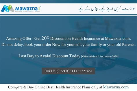 Insurance company in lahore, pakistan. Amazing Offer ! Get 20% Discount on Health Insurance at ...
