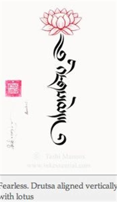 Lotus flower essay in sanskrit mightylinksfo