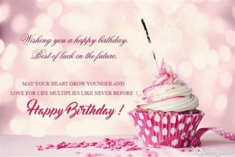 cupcakes birthday greeting wishes cards images