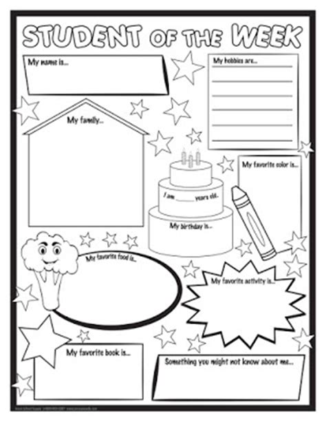 Of The Week Poster Template by Helping Educators Recognize Achievement