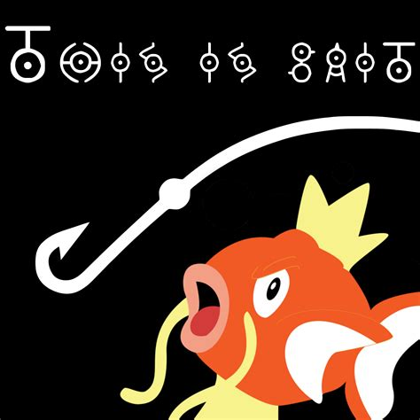 This Is Bait Template by Magikarp Bait Bait This Is Bait Know Your Meme