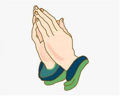 Praying Hands Clipart Praise Hand Welcome Banner