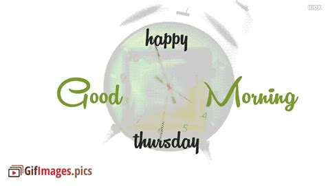 happy thursday gifs animations images pictures