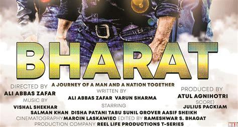 bharat hindi   cast songs teaser