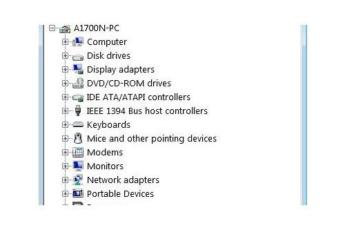 ⚡ Hp compaq dc7800p drivers xp | HP Compaq dc7800p Small