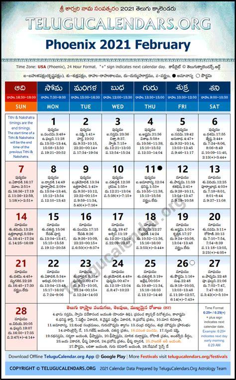 phoenix telugu calendars  february