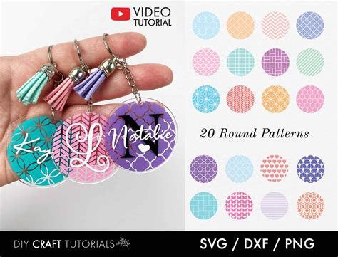Svg files are circles patterns designs to use with acrylic round keychains. Round Pattern svg Circle Patterns Svg Keychain svg keyring ...