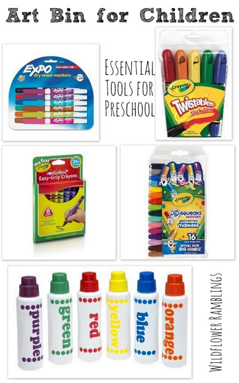 learning tools for children our essential preschool 519 | materials