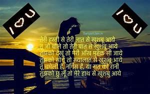 Best Romantic Shayari Ever Hindi Shayari Dil Ki Baat ...
