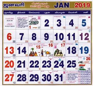 Tamil Astrology Chart January 2019 Tamil Monthly Calendar January Year 2020