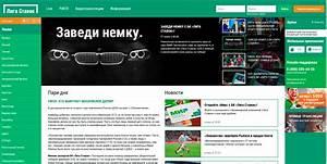 Букмекерская контора олимп в москве отзывы