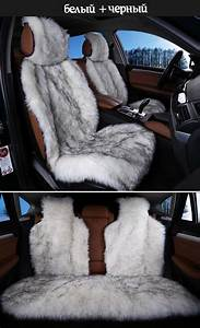 Faux, Fur, Front, Car, Seat, Covers, For, Car, Seats, Auto, Covers