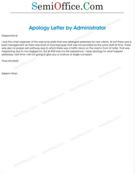 apology letter  poor administration