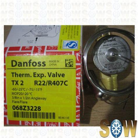 Danfoss Thermostatic Expansion Valves