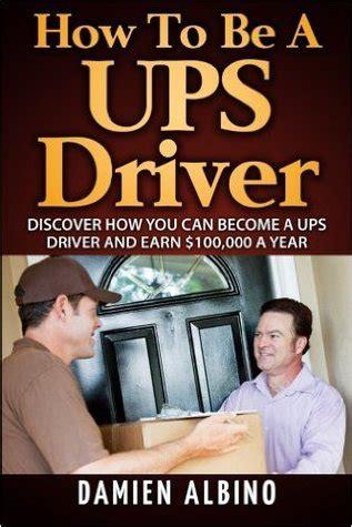 ups driver discover      ups