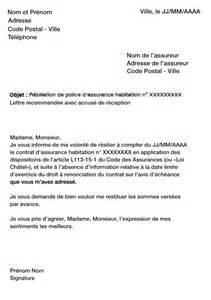 Lettre De Résiliation Assurance Vie by Modele Resiliation Contrat Assurance Habitation Document