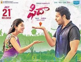 Fidaa Movie Telugu