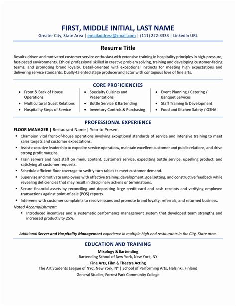 Resume Canada by Canada Resume Format Exles And Tips Included