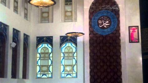 islamic interior decoration   mosque  doha qatar