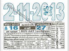 "Search Results for ""2013 Kalnirnay"" – Calendar 2015"
