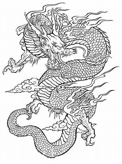 Dragon Coloring Pages Mystic Adult