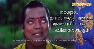 All Malayalam Photo Comments Of Salim Kumar | Auto Design Tech