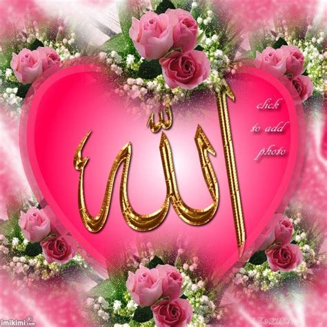 glitter love islamic wallpaper allah wallpaper