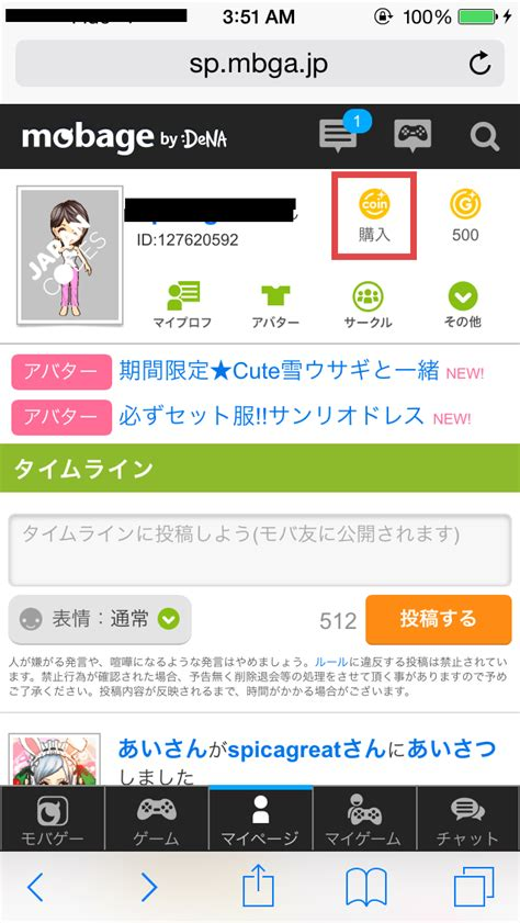 Travel insurance, airport lounges, amazon prime free. How to Redeem a Japanese Mobage MobaCoin Card - Japan Codes
