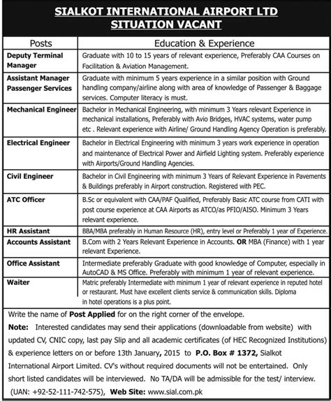hr assistant sialkot international airport limited