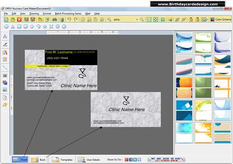 business cards design software generates custom cards