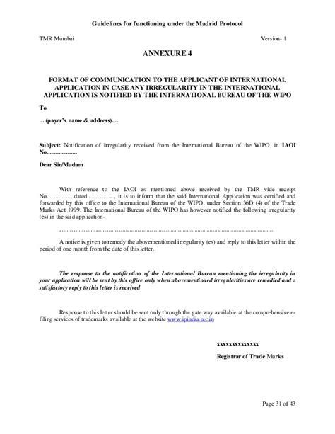 wipo international bureau international trademark wipo registration guidelines