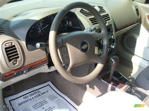 cashmere beige interior  chevrolet malibu ls sedan