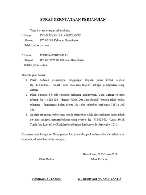 gambar contoh surat pernyataan lunas hutang piutang